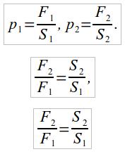 Формула пресса