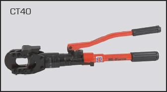 Гидравлические ножницы CT-40